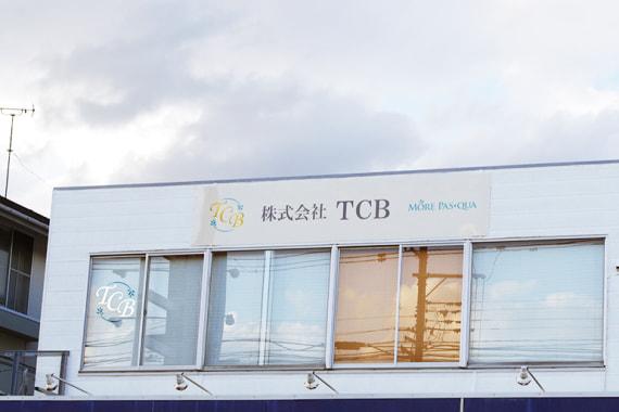 株式会社TCB