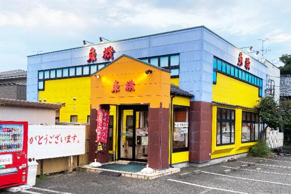 元祖新潟濃厚味噌 東横