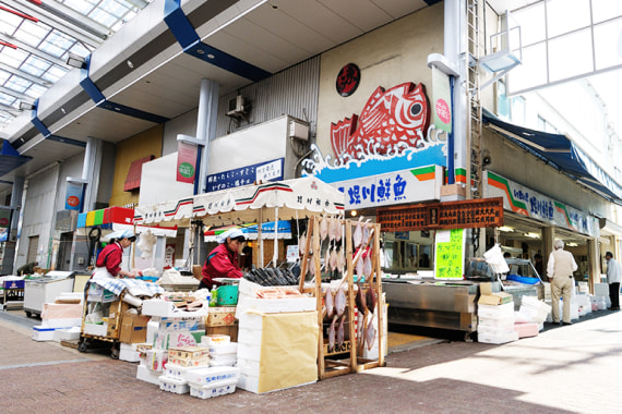 堀川鮮魚株式会社