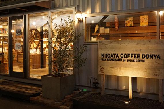 鈴木コーヒー