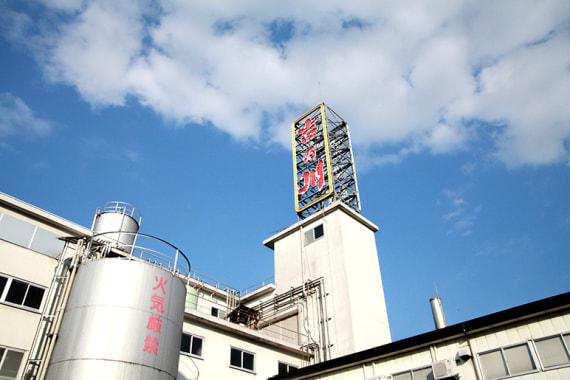 吉乃川株式会社