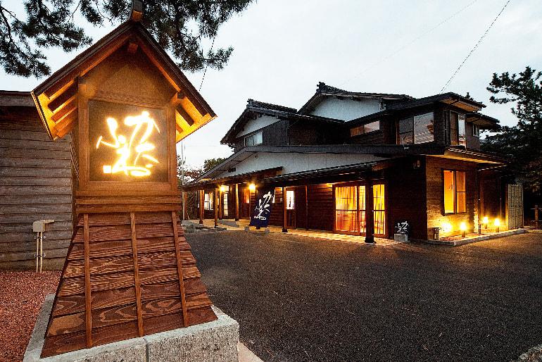 合資会社竹田酒造店