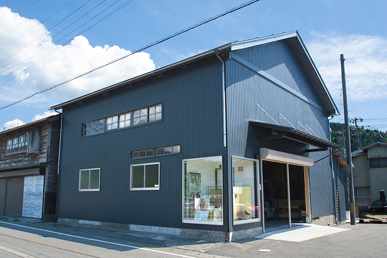 大湊文吉商店