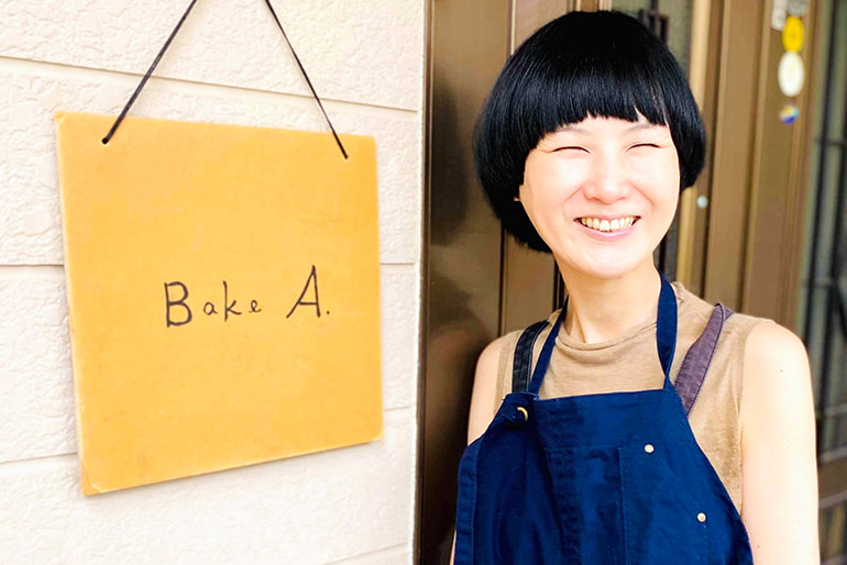 Bake A.