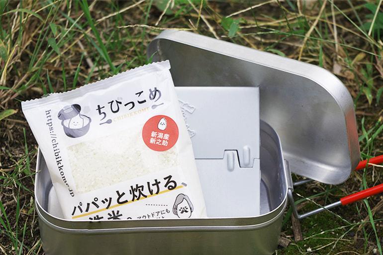 「ちびっこめ 」パパッと炊ける無洗米 選べる食べ比べおまとめセット – 新潟直送計画