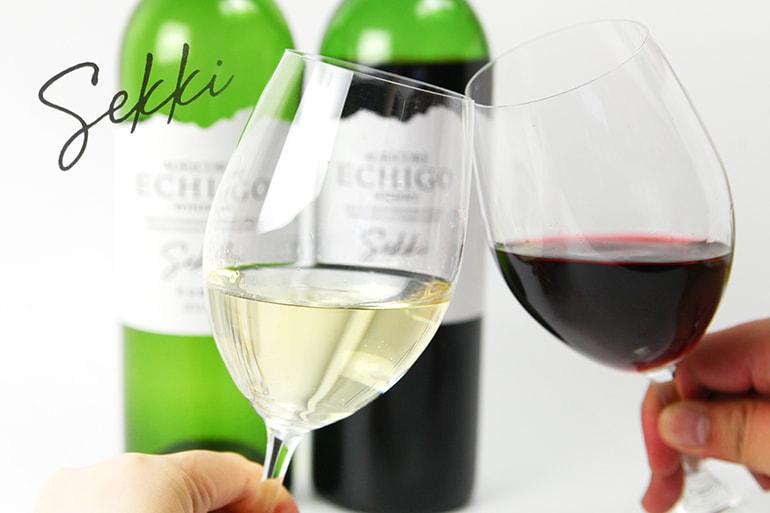 越後ワイン 雪季(せっき)赤・白 – アグリコア – 越後ワイナリー