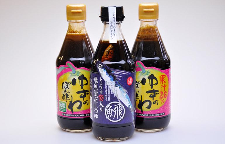 飛魚漬だしつゆ・ゆずのわ ぽん酢 – 株式会社フタバ