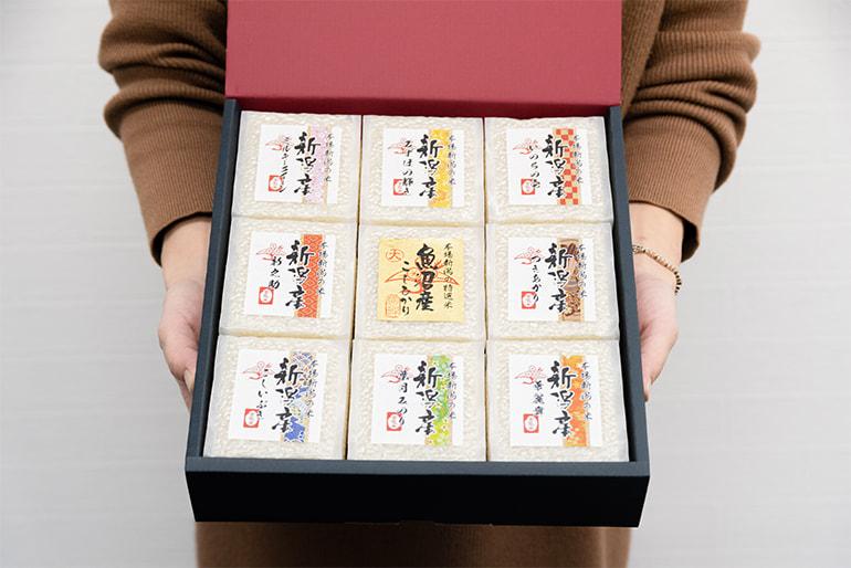 令和3年度米 新潟県産「無洗米」の詰め合わせギフト – 株式会社堀商店