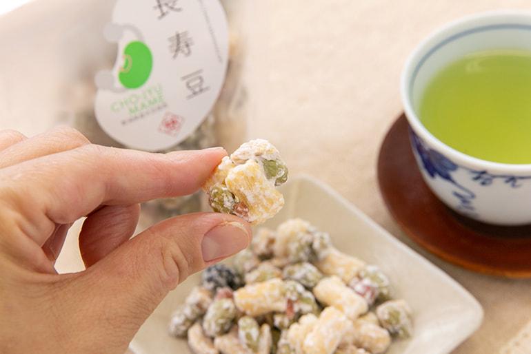 豆菓子・まめ茶の詰め合わせ – 豆菓子の竹島屋