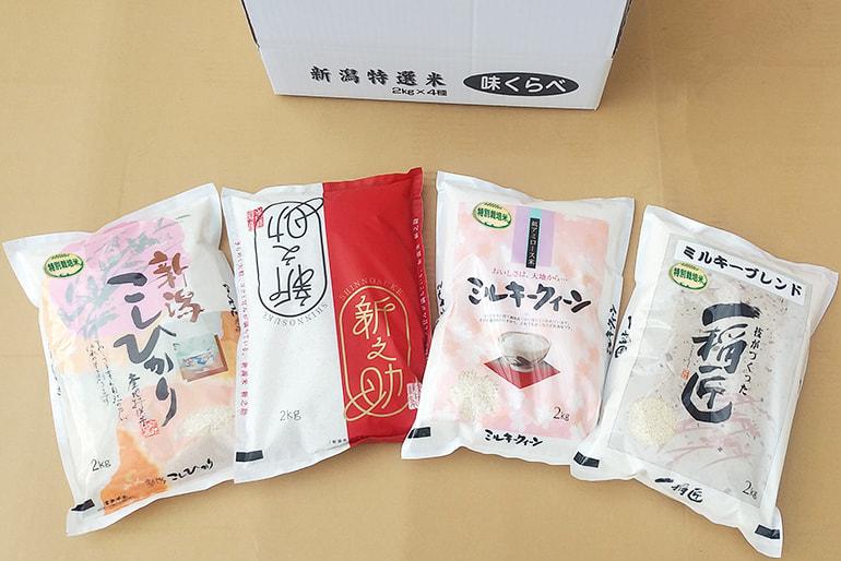 令和2年度米 新潟特選米 味くらべ – 佐藤農産有機センター