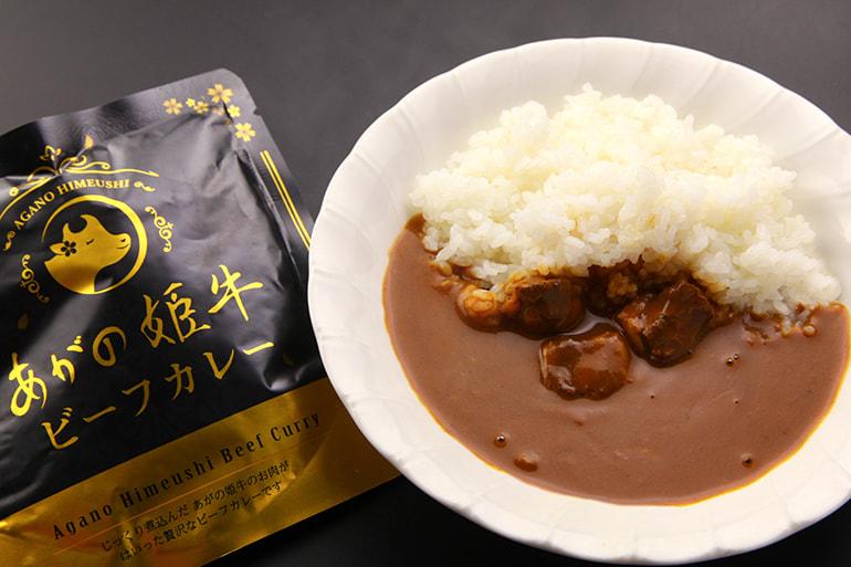 あがの姫牛 ビーフカレー – 株式会社 佐藤食肉