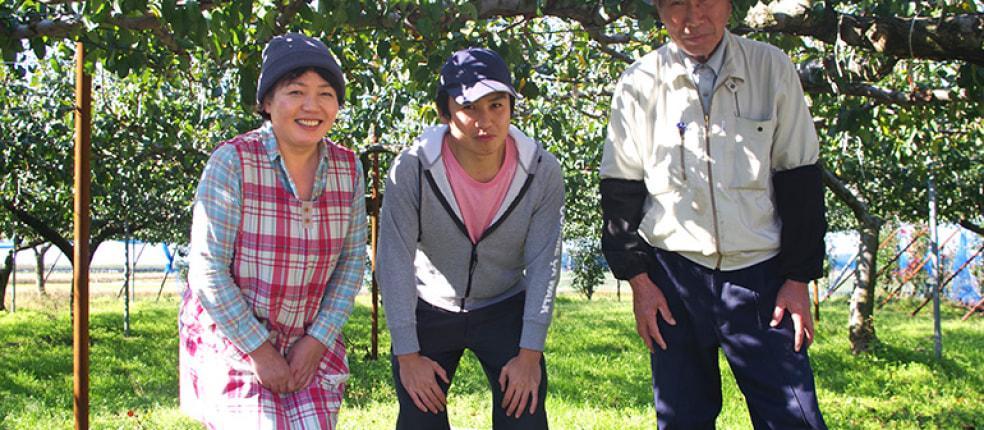 長谷川農園