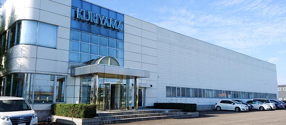株式会社 クリヤマ