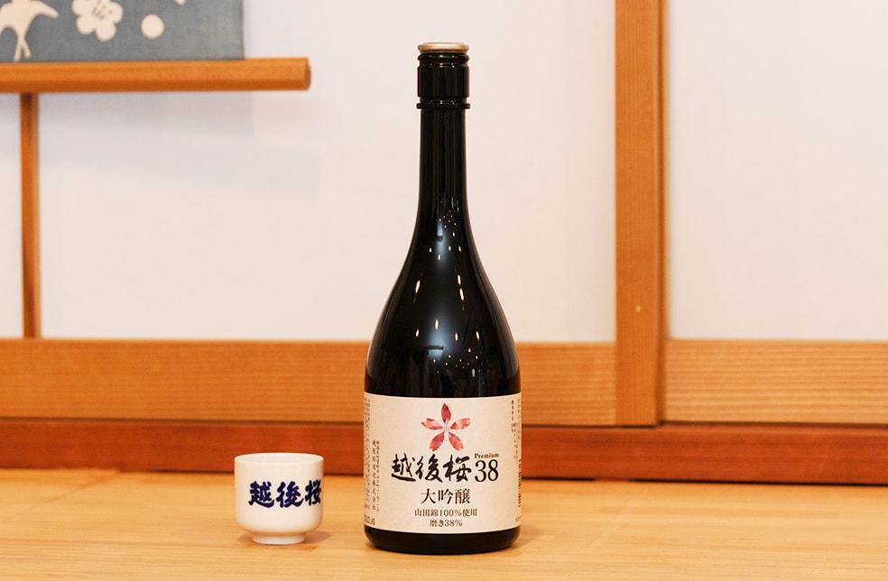 越後桜38大吟醸