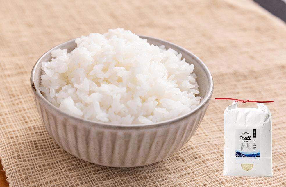 予約注文:令和3年度米 南魚沼産コシヒカリ(特別栽培米)