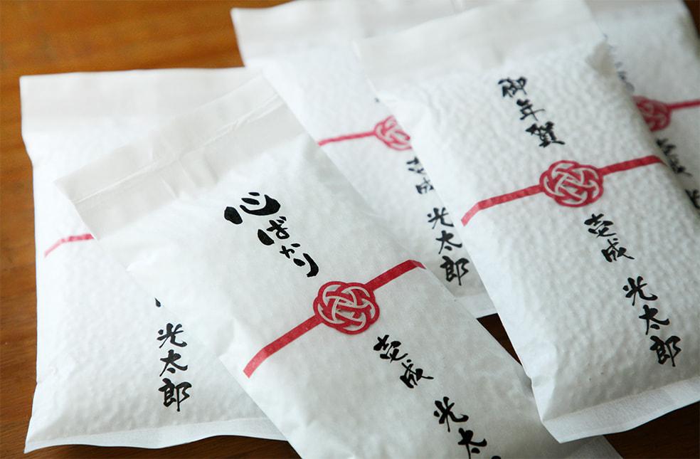 30年度米 新潟県産 梅結びパッケージ米