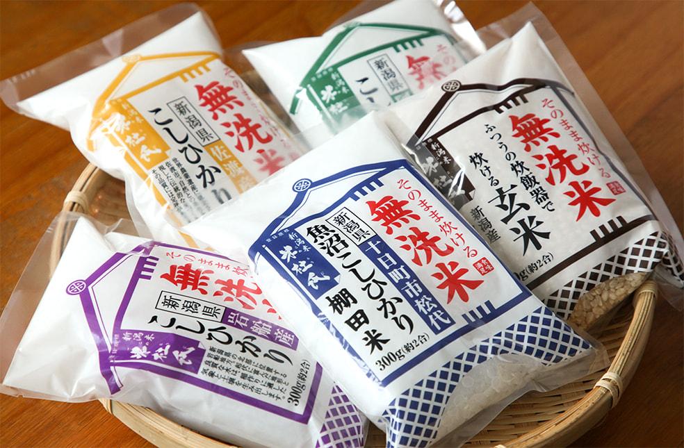 令和元年度米 新潟産コシヒカリ 食べ比べセット(無洗米)
