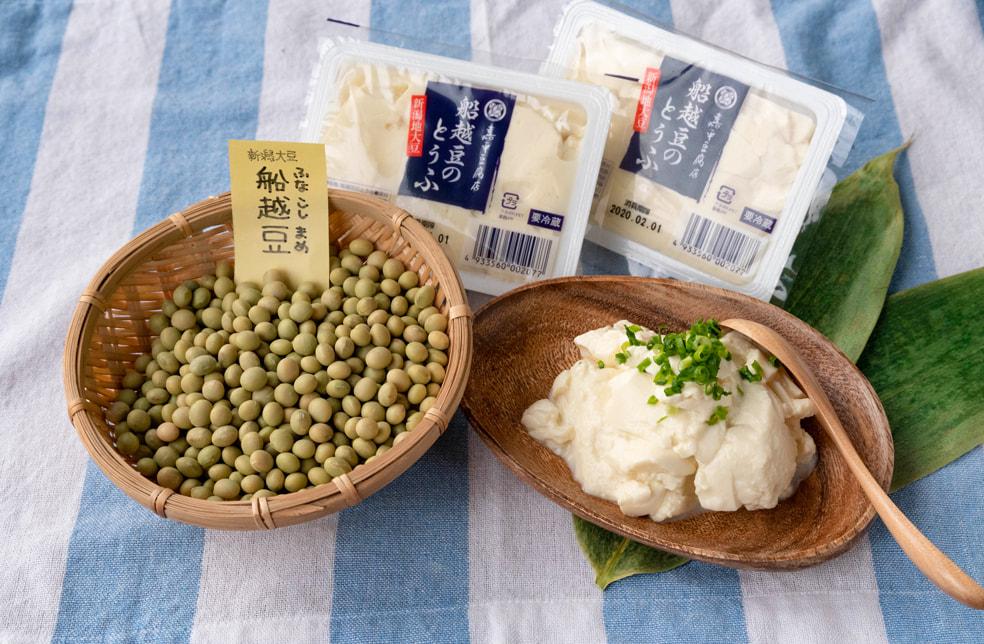 船越豆のおぼろ豆腐