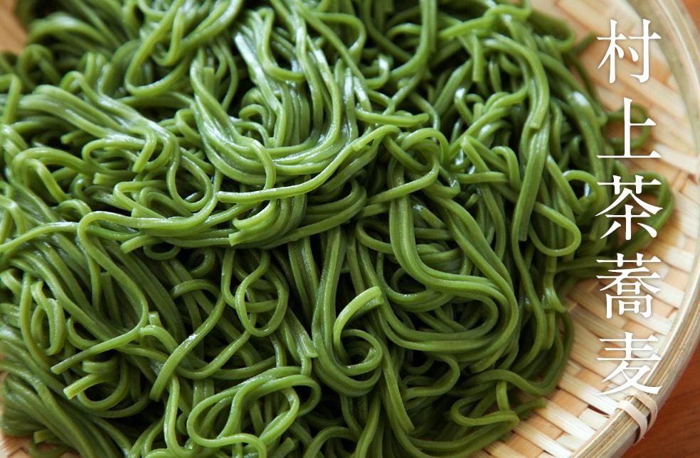 村上茶蕎麦