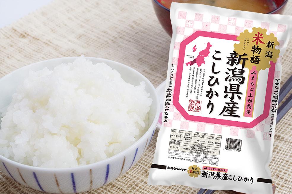 30年度米 新潟産コシヒカリ「新潟米物語」(JAえちご上越)