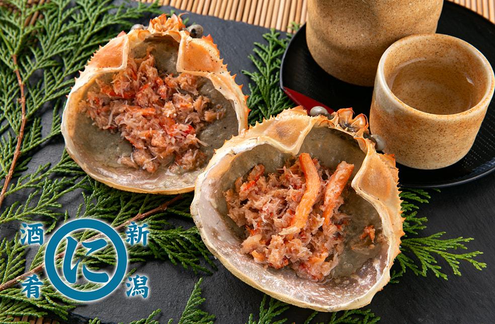 日本海産 紅ずわい かに味噌甲羅盛り