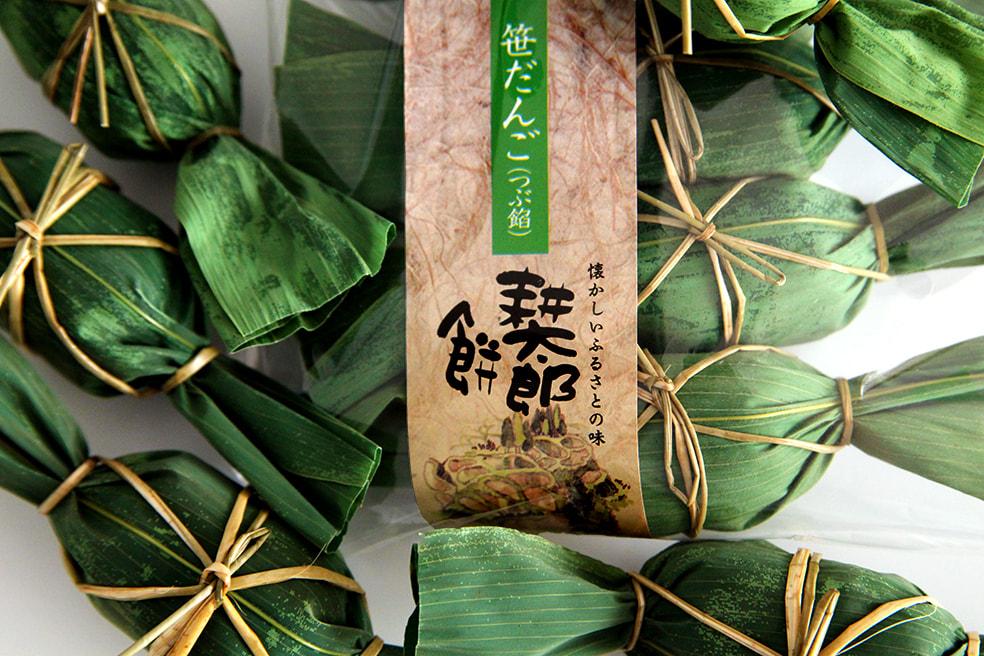 農家の手作り笹団子(つぶ餡)