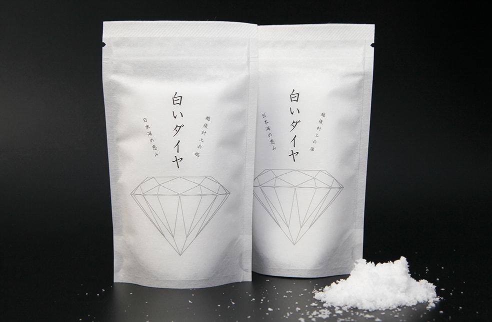白いダイヤ・越後金色(塩)