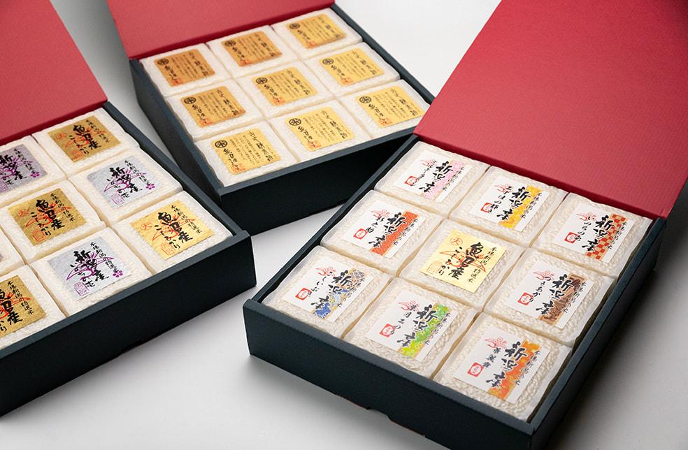 令和3年度米 新潟県産「無洗米」の詰め合わせギフト