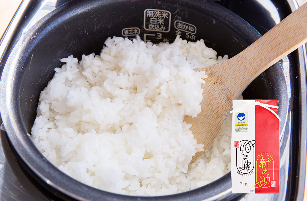 令和3年度米 新潟産 新之助(特別栽培米)