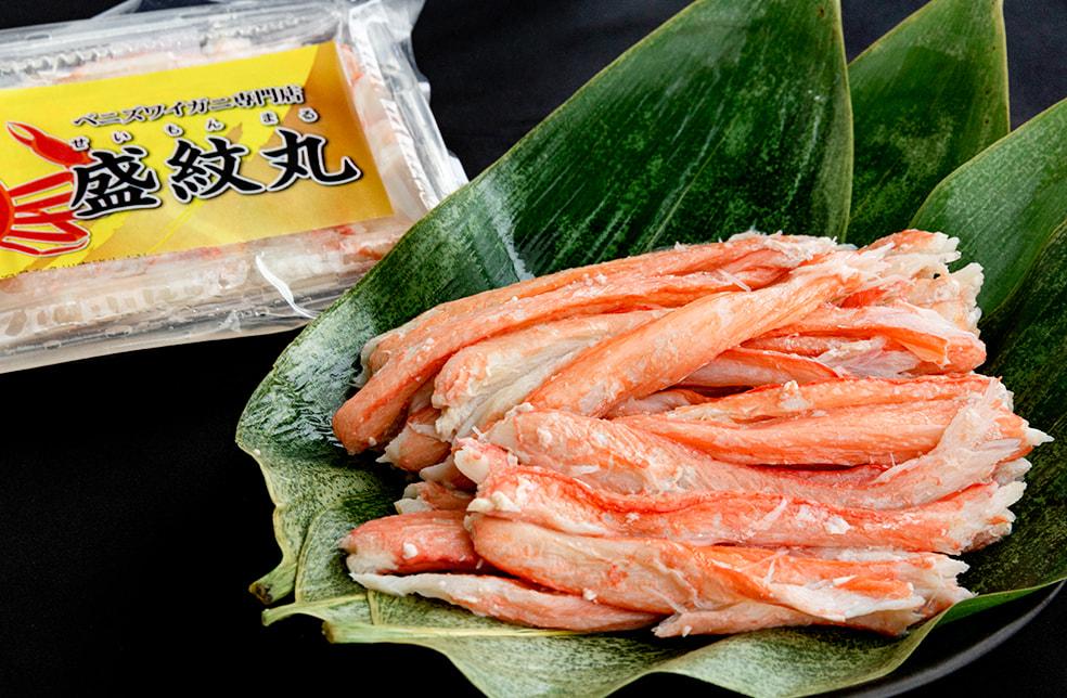 日本海産 冷凍紅ズワイガニ(むき身)