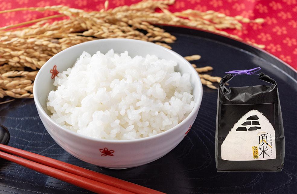 令和2年度米 魚沼産コシヒカリ「頂米」(棚田栽培・従来品種・特別栽培)