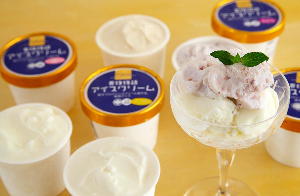 フルーツアイスクリーム詰め合わせ