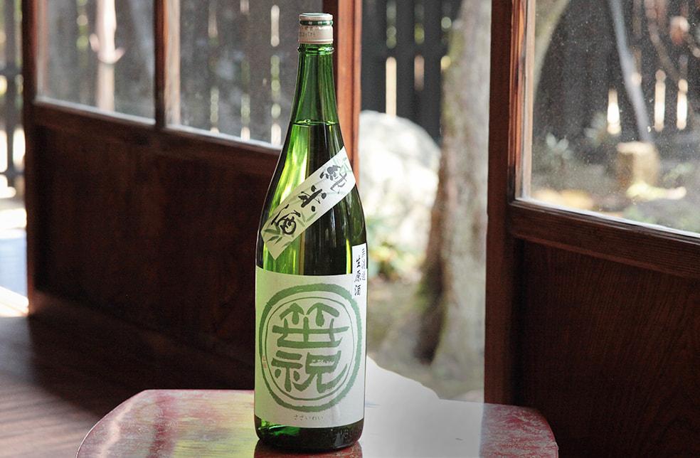 笹印 純米無濾過生原酒
