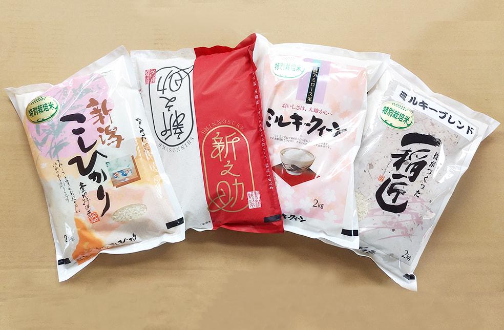 予約注文:令和2年度米 新潟特選米 味くらべ