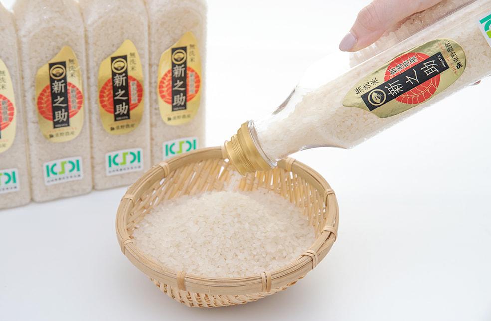 予約注文:令和元年度米 新潟県産新之助(無洗米)