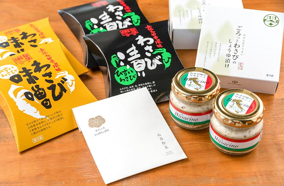 糸魚川産真妻わさびの加工品セット