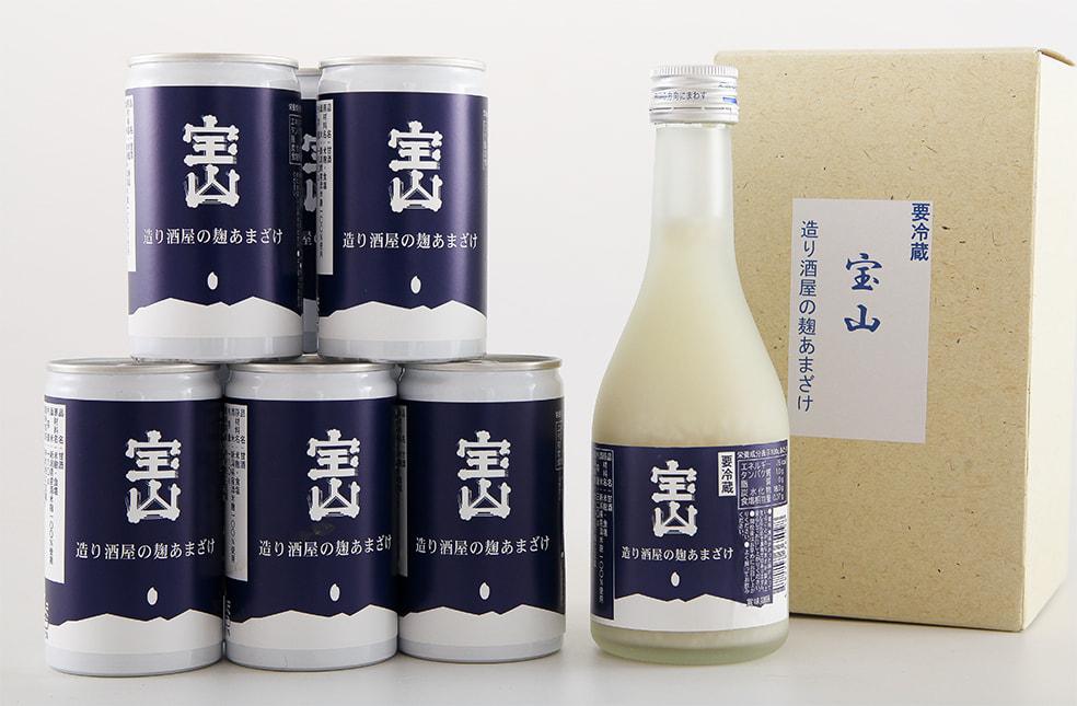 造り酒屋の麹甘酒(瓶・缶)