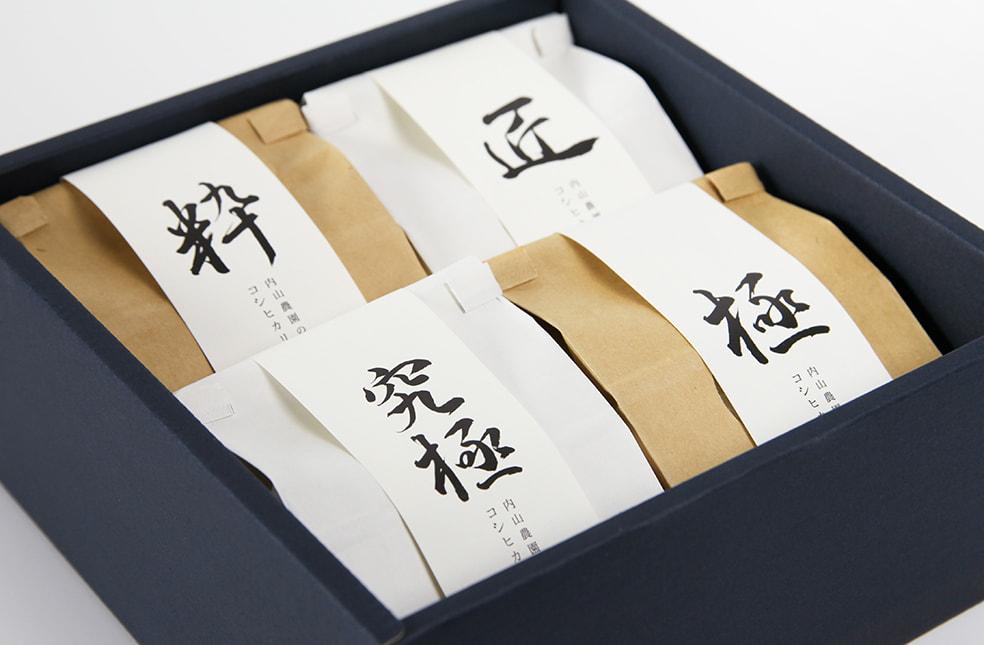 令和元年度米 新潟産コシヒカリ ギフトセット(特別栽培米)