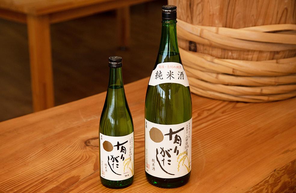 有りがたし 純米酒