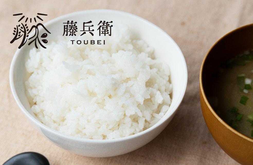 令和2年度米 新潟産 いのちの壱(特別栽培米)