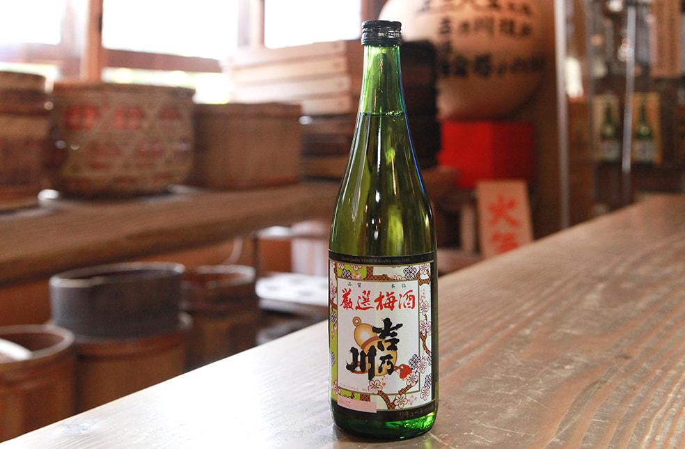 厳選梅酒 吉乃川