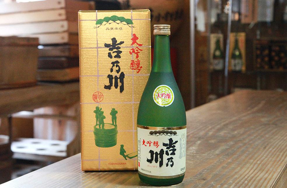 大吟醸 吉乃川