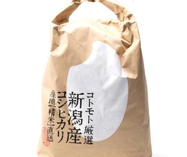 令和2年度米 新潟産コシヒカリ(従来品種・特別栽培)