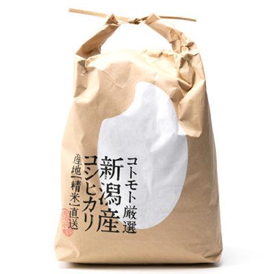 令和元年度米 新潟産コシヒカリ(従来品種・特別栽培)