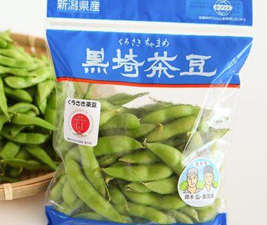 予約注文:新潟産 黒埼茶豆
