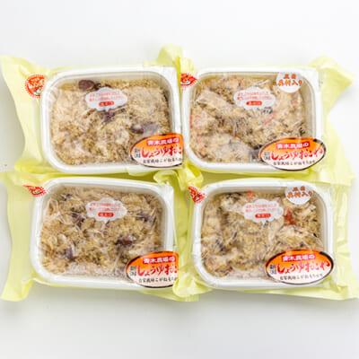 自家栽培米使用 醤油・五目おこわ 4個入