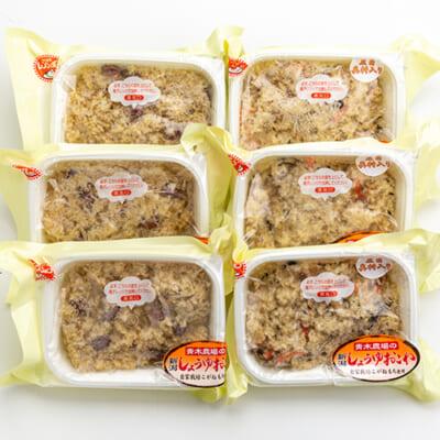 自家栽培米使用 醤油・五目おこわ 6個入