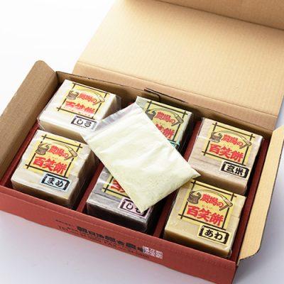 百笑餅ギフト 6種6袋セット(きなこ付き)