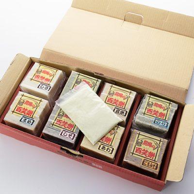 百笑餅ギフト 8種8袋セット(きなこ付き)