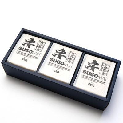 新潟産コシヒカリ「凄米」ギフトパック 3合×3袋入